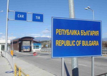bulgaria-735x459