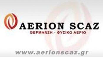 AERION2